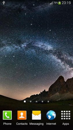 Nocne niebo Animowane Tapety