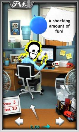 Office Jerk Free